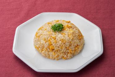 【減塩】卵チャーハン